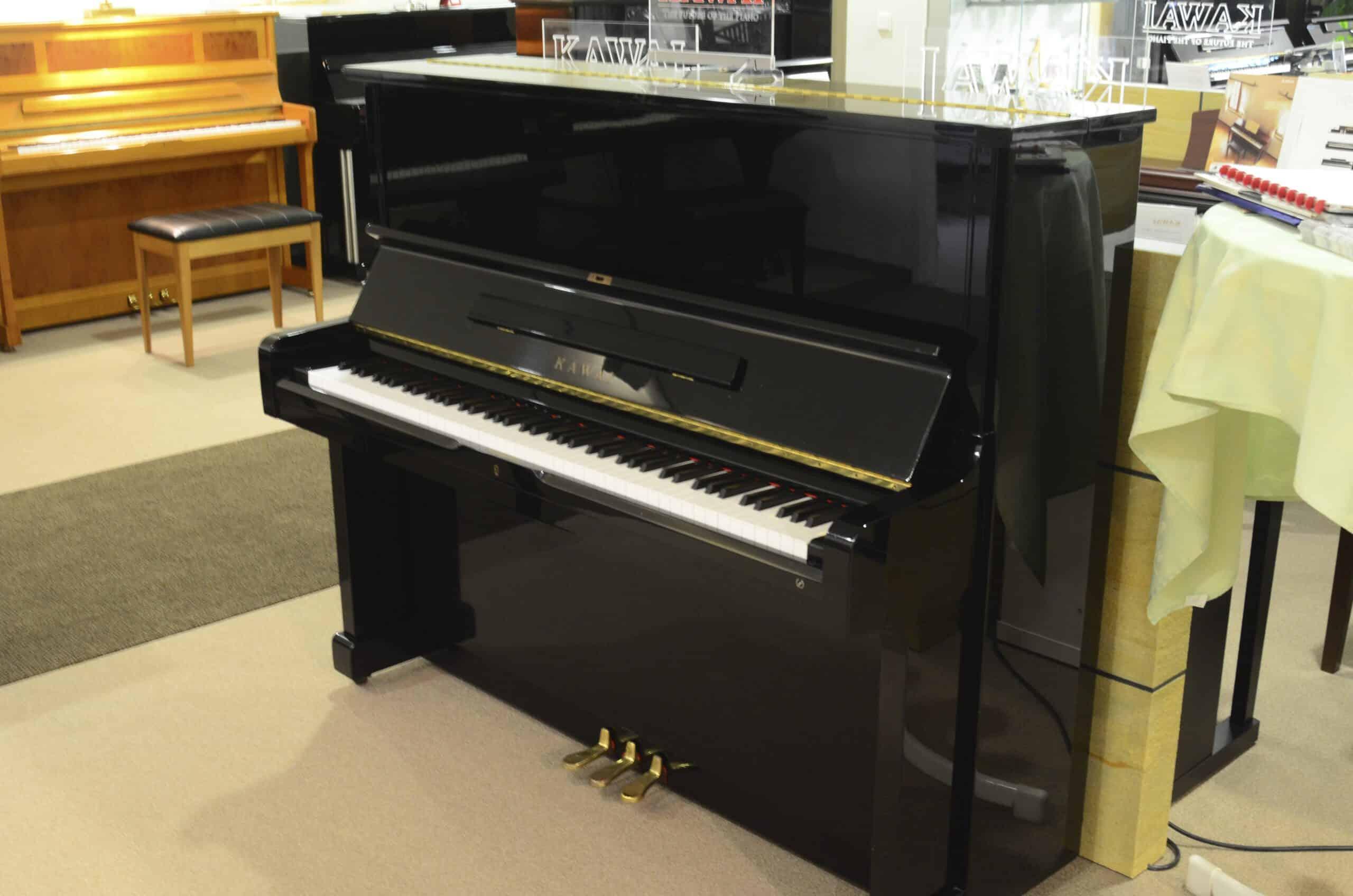Kawai Klavier NS25